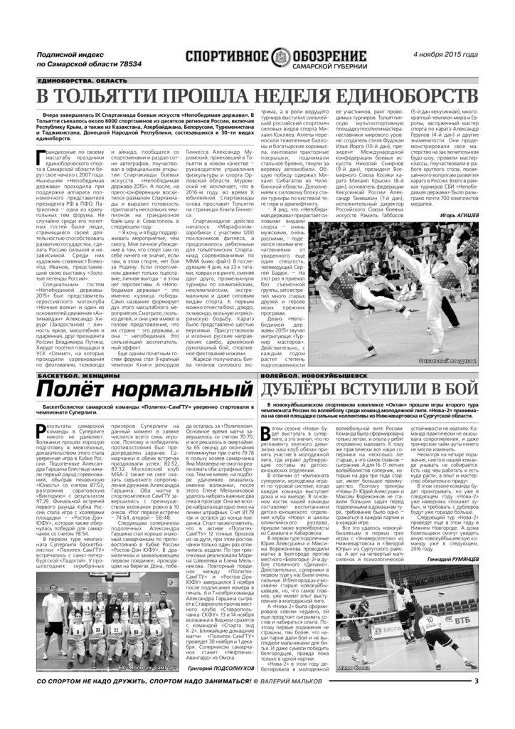 thumbnail of СО-4.11.15 (1)