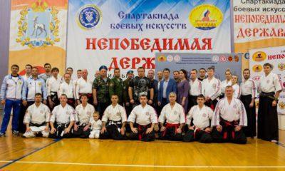 Спортивная неделя Косики каратэ в Тольятти