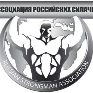 В воскресенье в Тольятти определится самый сильный человек России!