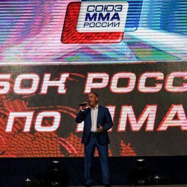 В Кубке России вторые