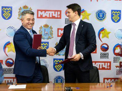 РСБИ и «Трудовые резервы» заключили договор о сотрудничестве